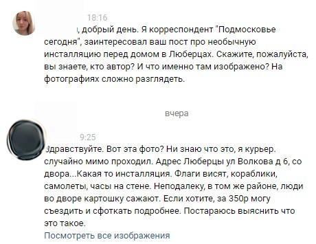 bredovaya-zhurnalistika3.jpg