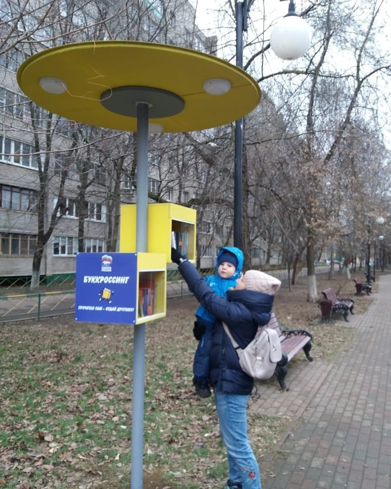 BookCrossing-in-lubertsy2.jpg