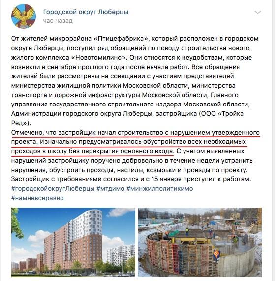 pereobuvayutsya-v-vozduhe.jpg