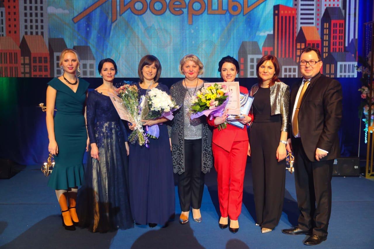 V-Lyubercah-nazvali-pobeditelej-finala-konkursa-Pedagog-goda-20201.jpg