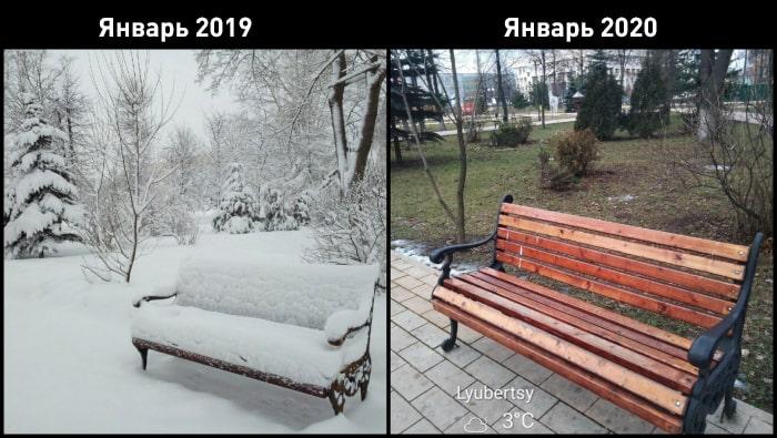 january-2019-2020.jpg
