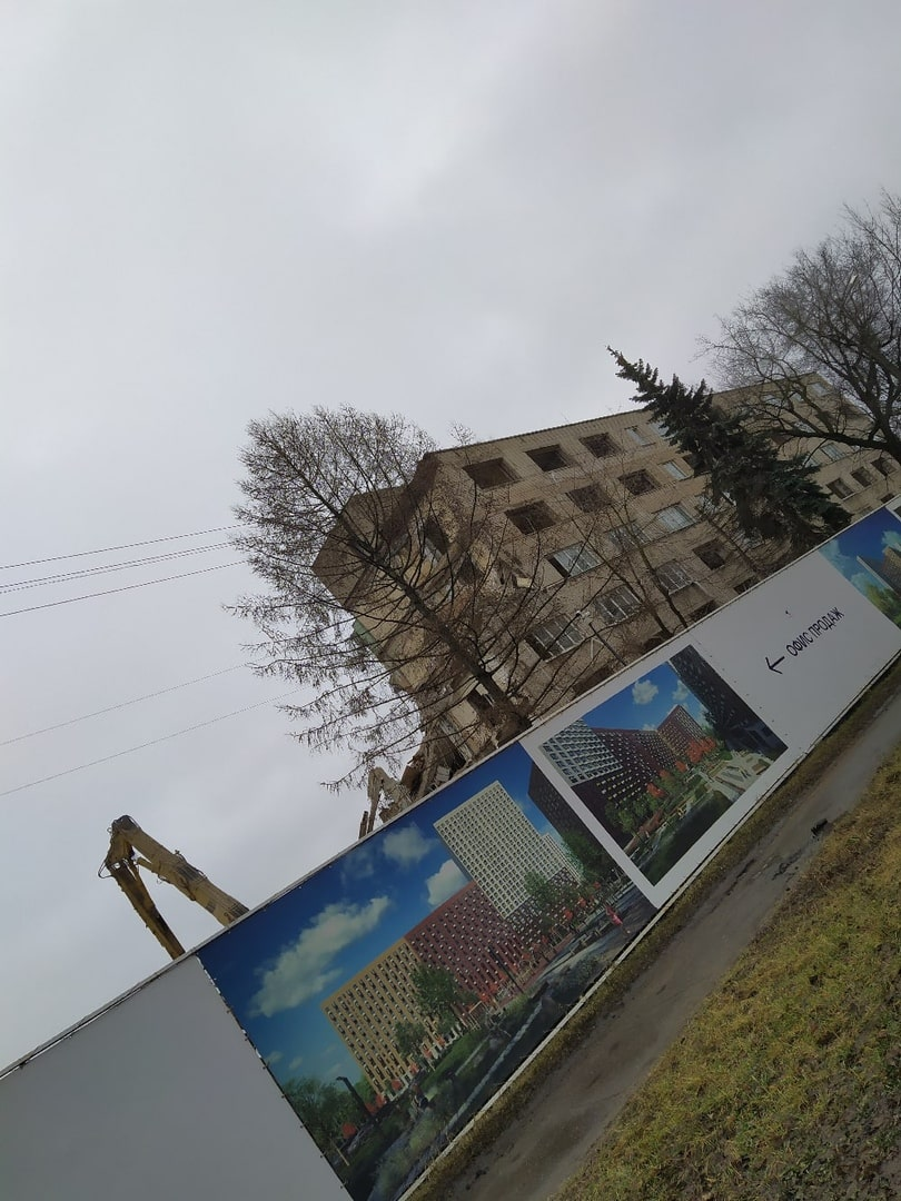 Stroitel'naya-kompaniya-PIK-nachala-snos-zdanij-na-territorii-zavoda-im-Kamova2.jpg