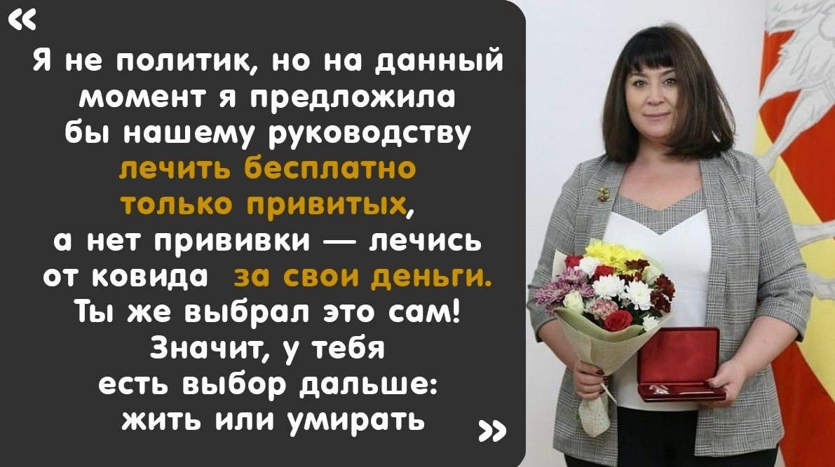 Medrabotnik-predlozhila-platno-lechit-neprivityh-ot-COVID-19.jpg